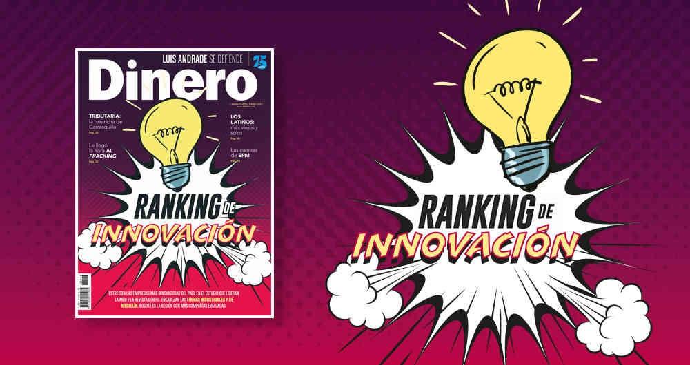 Icono Seguros SURA es la aseguradora más innovadora de Colombia en 2019 según la ANDI y la Revista Dinero
